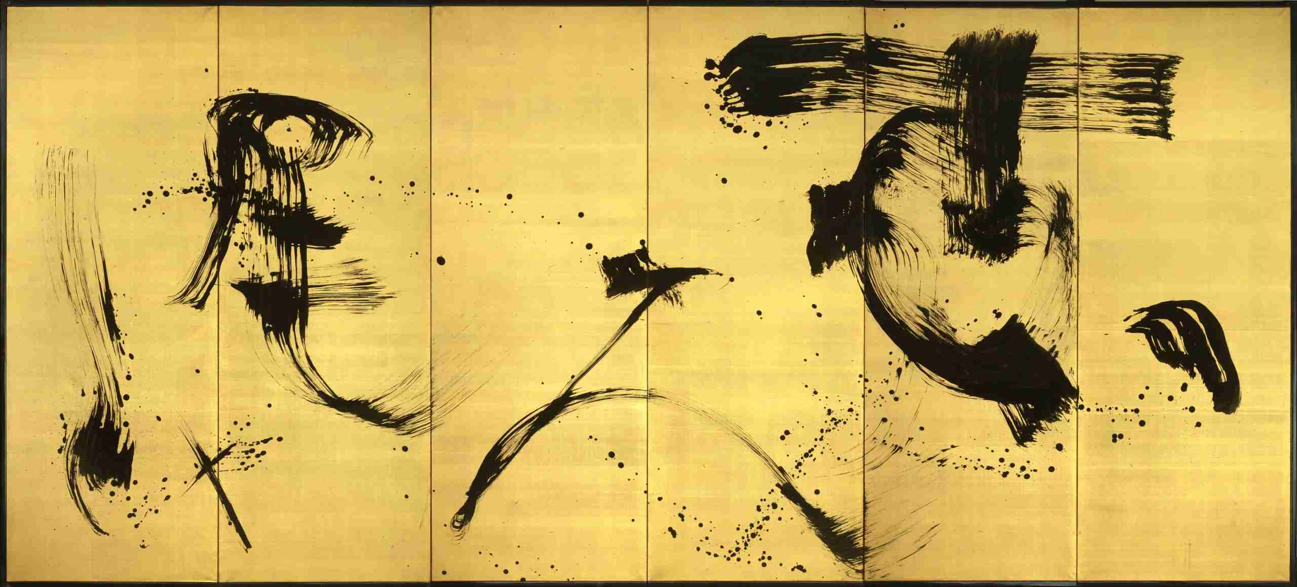 """Ryoji Koie (b.1938) - A six-fold screen painted in ink on a urahaku (silk on gold) ground with abstract calligraphy """"autumn leaves"""""""